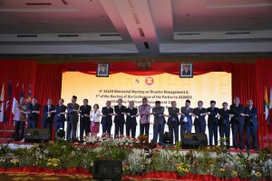 Pertemuan ke-4 ASEAN Ministerial Meeting on Disaster Management