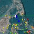 di laut 322 Km Baratlaut Kepulauan Sangihe, Sulawesi Utara. (BMKG)