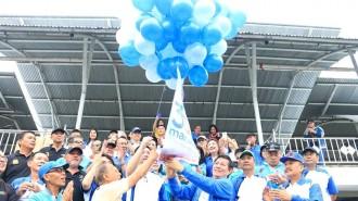 Launching HUT ke-395 Kota Manado Tahun 2018